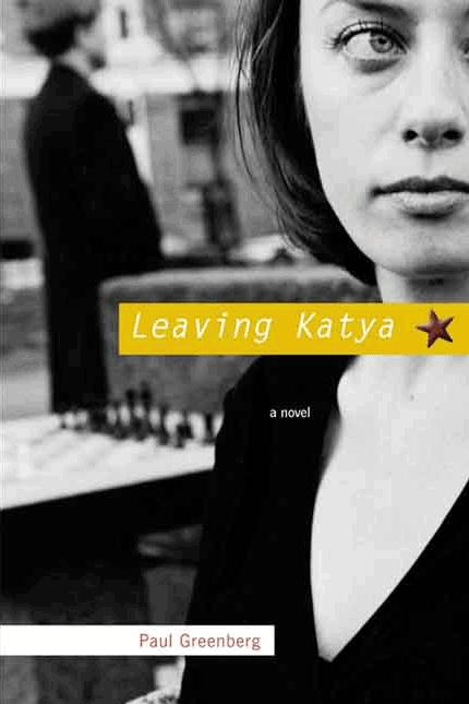 Leaving Katya book cover